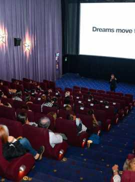 Avant Premiere