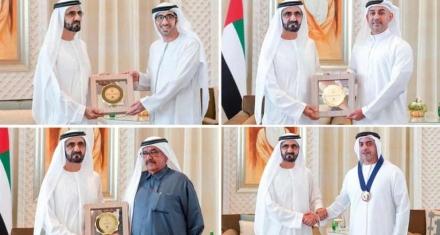 Emiratos Árabes: Los premios de igualdad de género son solo para los hombres
