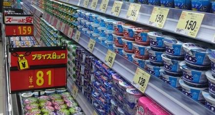 Yogures con azúcar de más