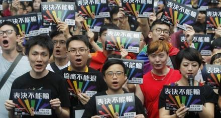 Taiwan se convierte en el primer país asiático en legalizar el matrimonio entre personas del mismo sexo