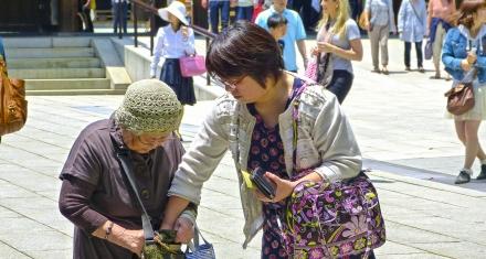 Japón tiene la población más envejecida