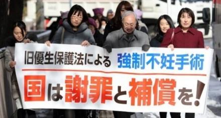 Japón indemnizará a las mujeres discapacitadas que esterilizó a la fuerza