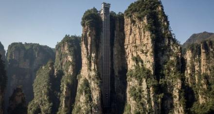 El ascensor más alto del mundo se encuentra en China