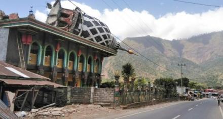 Indonesia: Seísmo de 5,5 grados deja 2 muertos y 44 heridos