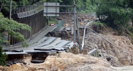 Japón: Las lluvias torrenciales ya han dejado al menos 45 muertos