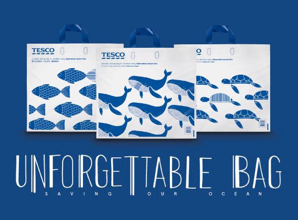highlight_unforgetable-bag_thumbnail